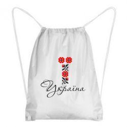 Рюкзак-мешок Україна вишиванка - FatLine