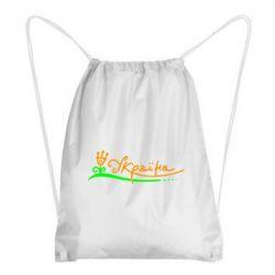 Рюкзак-мешок Україна з квіткою - FatLine