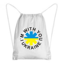 Рюкзак-мешок Ukraine, i'm with you - FatLine