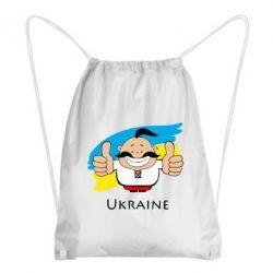 Рюкзак-мешок Ukraine kozak