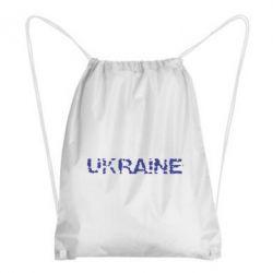 Рюкзак-мешок Ukraine (потрісканий напис) - FatLine