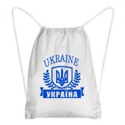 Рюкзак-мешок Ukraine Украина - FatLine