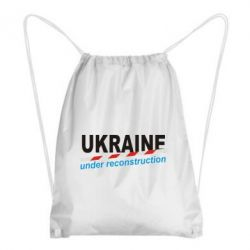 Рюкзак-мешок Ukraine Under Reconstruction - FatLine