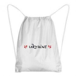 Рюкзак-мешок Ukraine вишиванка - FatLine