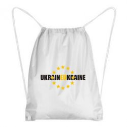 Рюкзак-мешок UkraineEU - FatLine