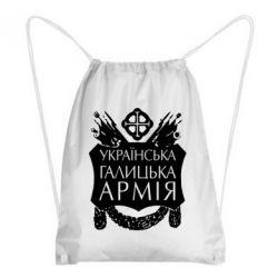 Рюкзак-мешок Українська Галицька Армія - FatLine