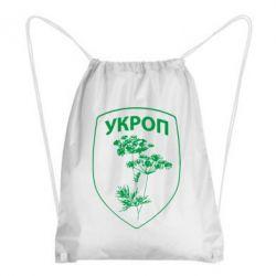 Рюкзак-мешок Укроп Light - FatLine
