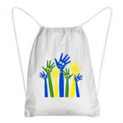 Рюкзак-мешок Улыбки на руках - FatLine