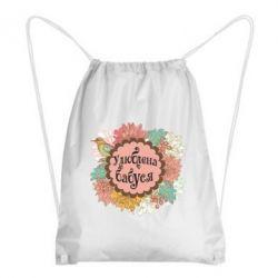 Рюкзак-мешок Улюблена бабуся