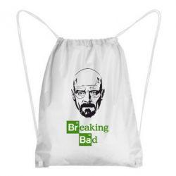 Рюкзак-мешок Уолтер Уайт (Во все тяжкие) - FatLine
