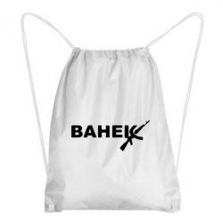 Рюкзак-мешок Ванёк - FatLine