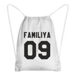 Рюкзак-мешок Ваша фамилия и номер - FatLine