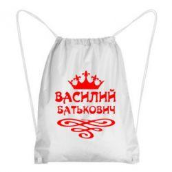 Рюкзак-мешок Василий Батькович - FatLine