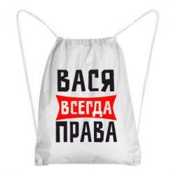 Рюкзак-мешок Вася всегда прав - FatLine