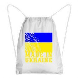 Рюкзак-мешок Виготовлено в Україні - FatLine