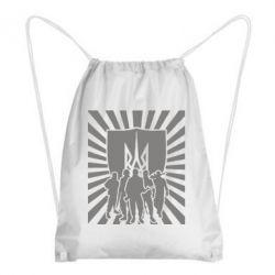 Рюкзак-мешок Військо українське - FatLine