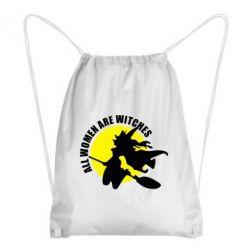 Рюкзак-мешок Все женщины - ведьмы - FatLine