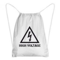 Рюкзак-мешок Высокое напряжение! - FatLine