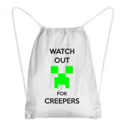 Рюкзак-мешок Watch Out For Creepers
