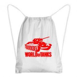 Рюкзак-мішок World Of Tanks Game