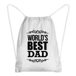 Рюкзак-мешок World's Best Dad - FatLine