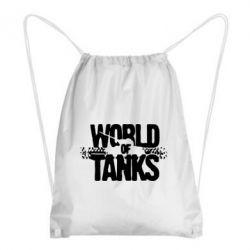Рюкзак-мешок WOT гусеницы - FatLine