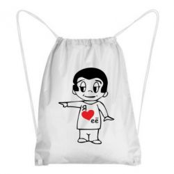 Рюкзак-мешок Я люблю ее