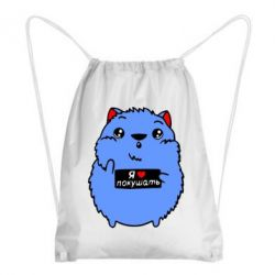 Рюкзак-мешок Я люблю кушать - FatLine