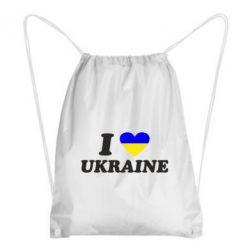 Рюкзак-мешок Я люблю Украину - FatLine