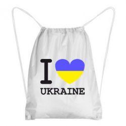Рюкзак-мешок Я люблю Україну - FatLine