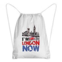 Рюкзак-мешок Я сейчас в Лондоне!