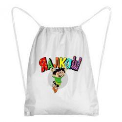 Рюкзак-мешок Яалкаш - FatLine
