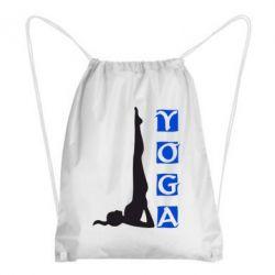Рюкзак-мешок Yoga