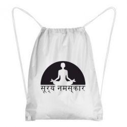 Рюкзак-мешок Йога - FatLine