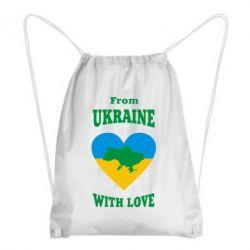Рюкзак-мешок З України з любовью - FatLine
