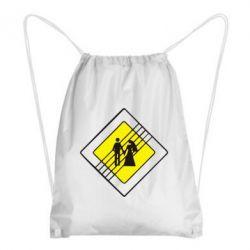 Рюкзак-мішок знак весілля - FatLine