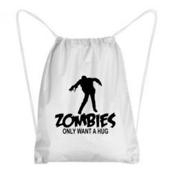 Рюкзак-мешок Zombies only want a hug - FatLine