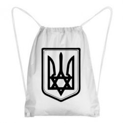 Рюкзак-мешок Звезда Давида+герб - FatLine