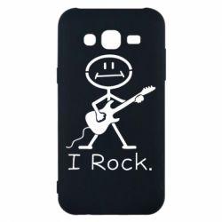 Чохол для Samsung J5 2015 З гітарою