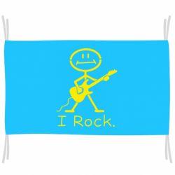 Прапор З гітарою