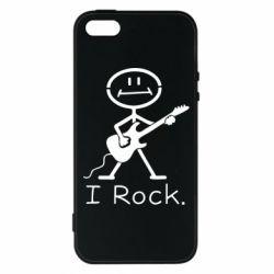 Чохол для iphone 5/5S/SE З гітарою