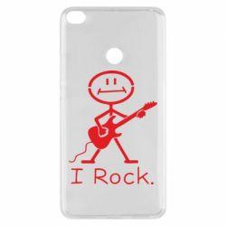 Чохол для Xiaomi Mi Max 2 З гітарою