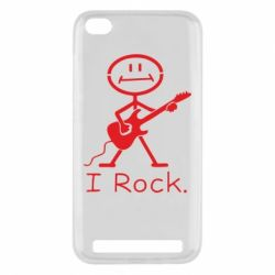 Чехол для Xiaomi Redmi 5a С гитарой - FatLine