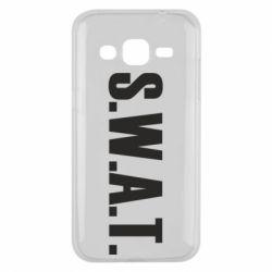 Чехол для Samsung J2 2015 S.W.A.T.