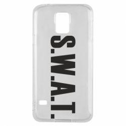 Чехол для Samsung S5 S.W.A.T.