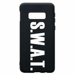 Чехол для Samsung S10e S.W.A.T.