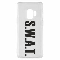 Чехол для Samsung S9 S.W.A.T.