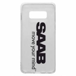 Чехол для Samsung S10e SAAB