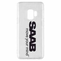 Чехол для Samsung S9 SAAB