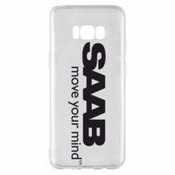 Чохол для Samsung S8+ SAAB